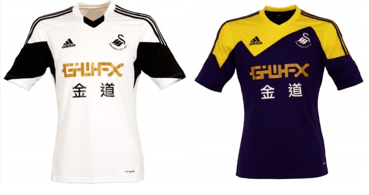 Swansea City Kits 2014