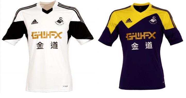 Swansea City Kits 2014