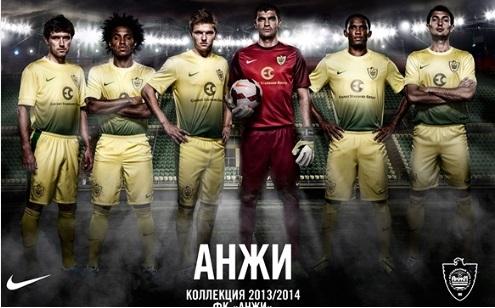 FC Anzhi Makhachkala Home Jersey