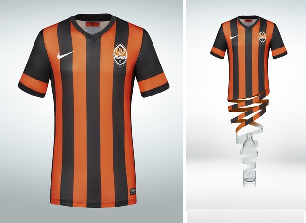 SHAKHTAR home kit 2014