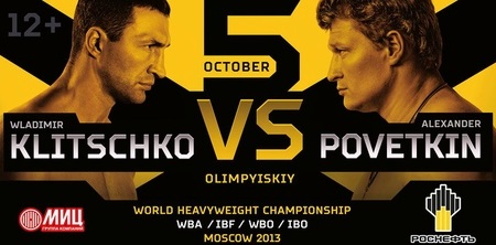 Klitschko vs Povetkin Live Streaming