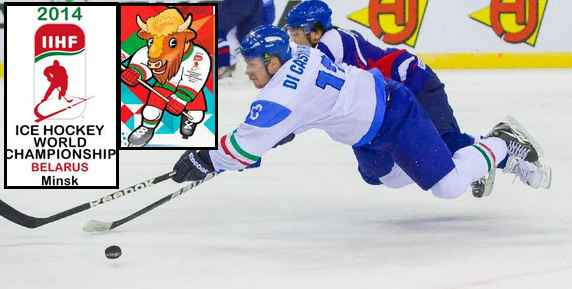 2014 IIHF ICE Hockey world championship live stream