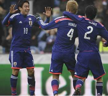 Japan live stream 2014 world cup