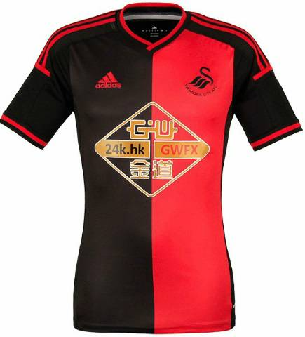 Swansea City away kit 2014-15