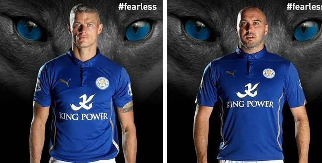 Leicester City 2014-15 Home Kit released