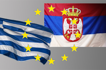 Greece Vs Serbia