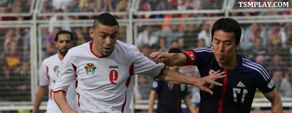 Japan vs Palestine match highlights