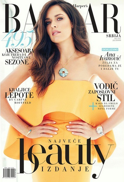 Ana Ivanovic poses for the Harper's Bazaar magazine (photo: instagram/anaivanovic)
