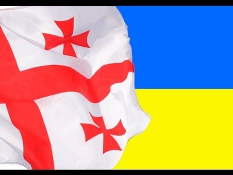 Georgia Vs Ukraine
