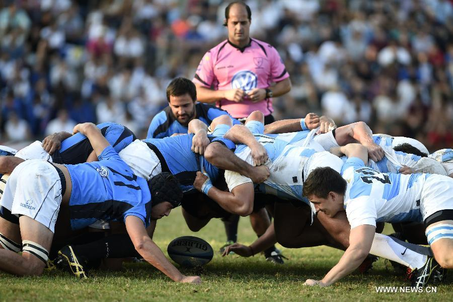 Argentina Vs Uruguay Rugby