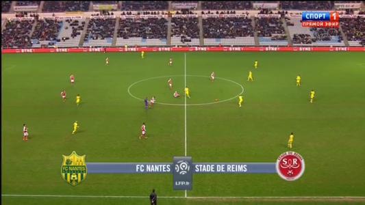 nantes vs reims live stream french ligue 1 2015. Black Bedroom Furniture Sets. Home Design Ideas