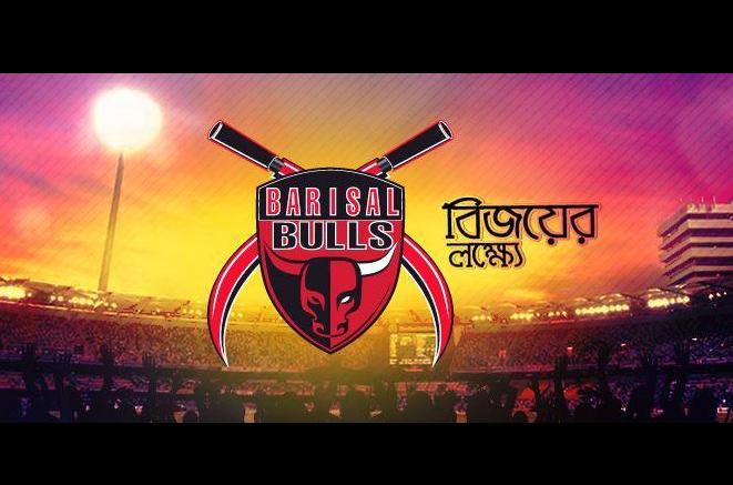 Barishal bulls