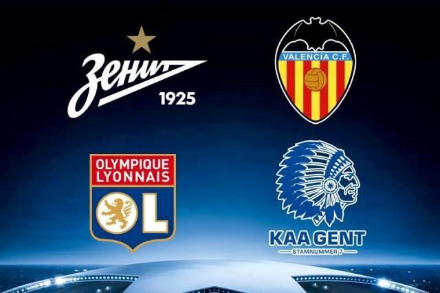 Lyon Vs AA Gent