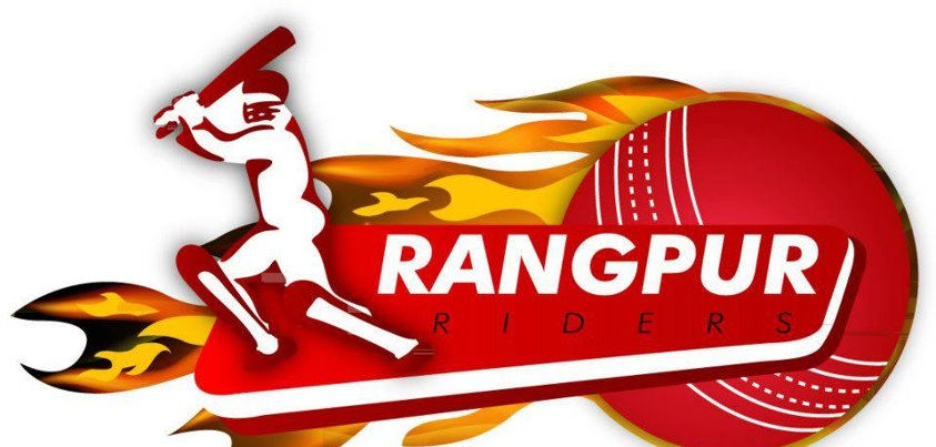 Rangpur Riders won against Sylhet by 7 runs