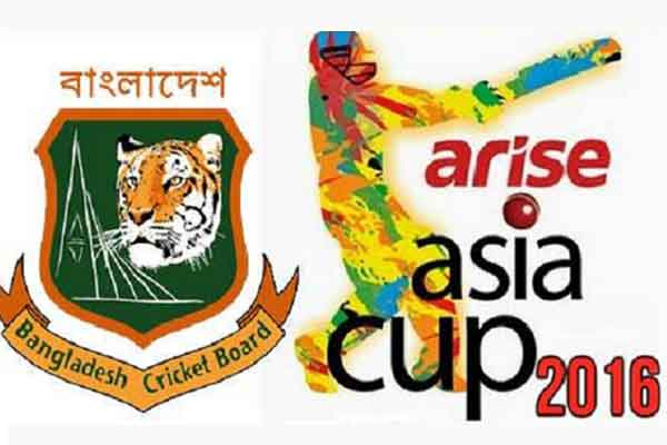 2016 T20 Asia Cup