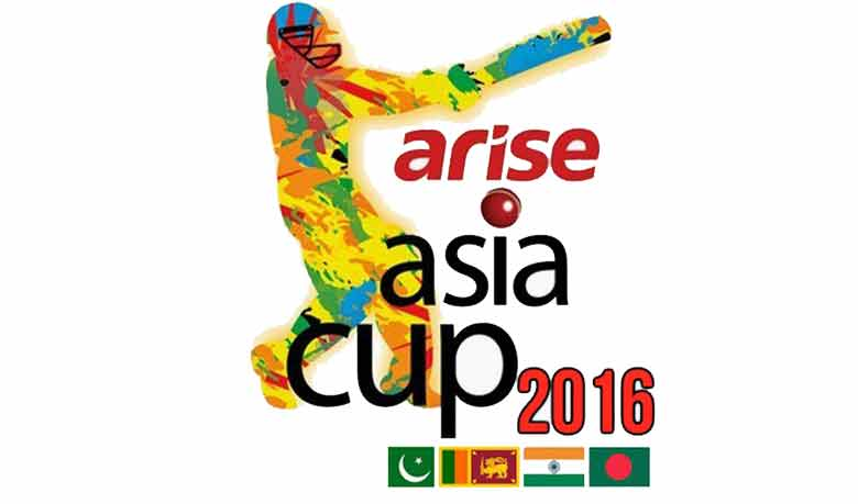 Cricket Asia Cup T20 2016 Qualifier