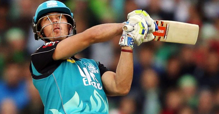 Chris Lynn Become the Man of the Tournament of BBL