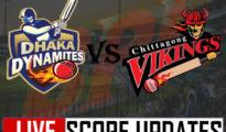 Due to rain Dhaka Dynamites Vs Chittagong Vikings match abandoned