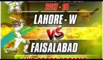Lahore Whites beat Faisalabad in 1st Semi final