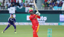 Islamabad United secured their place in playoff