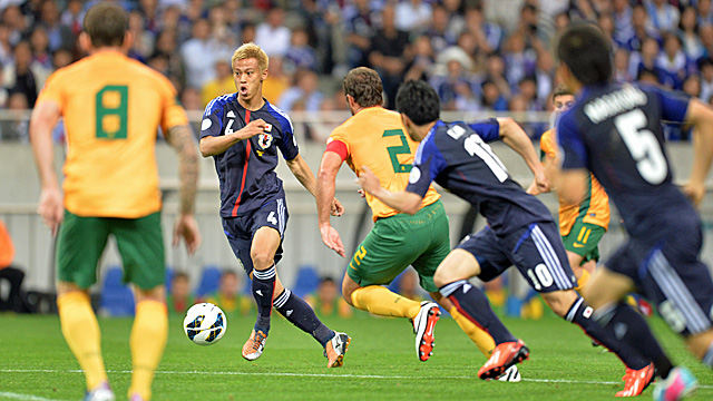 Image result for Japan vs Australia pic